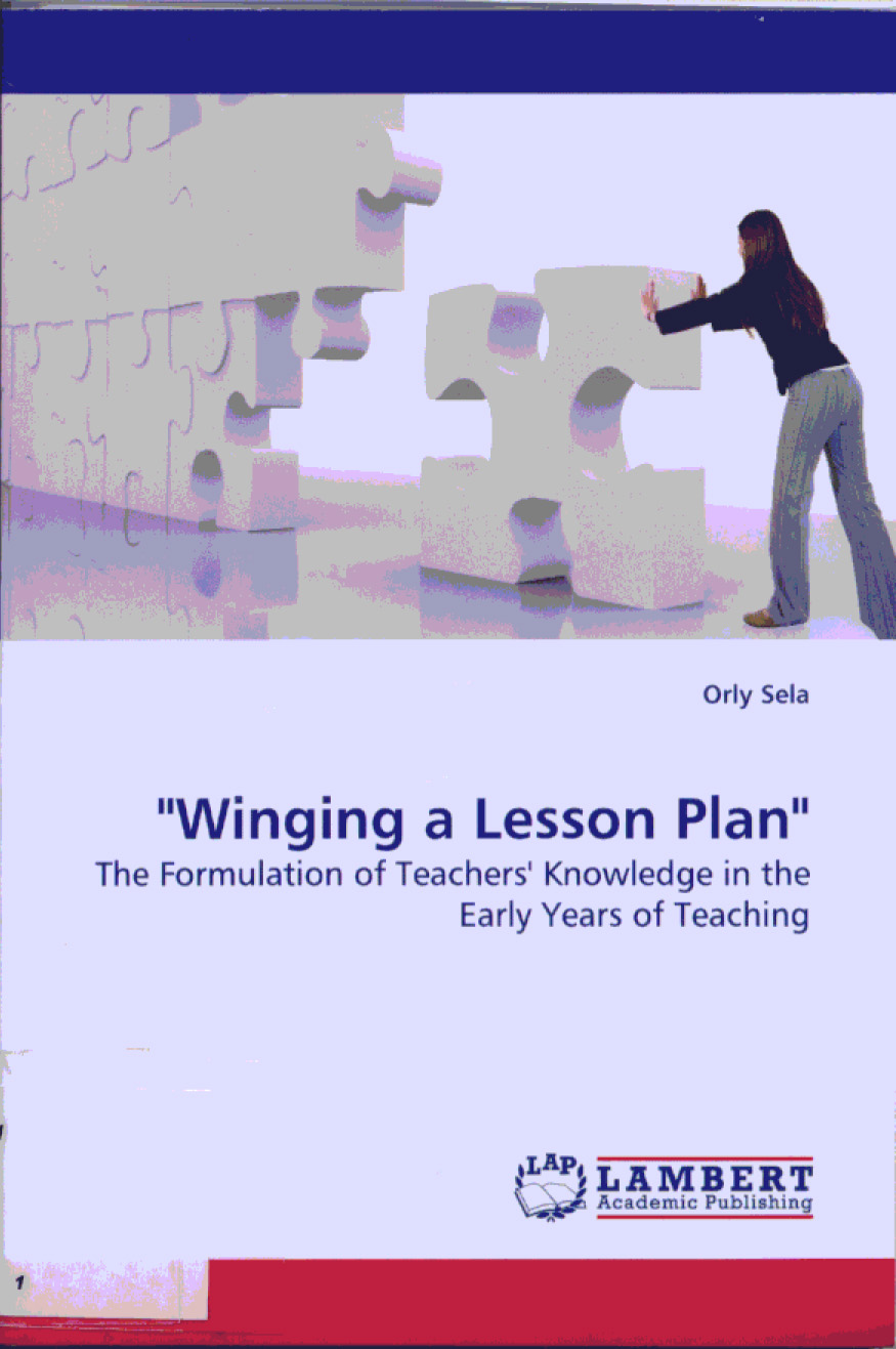 Winging a Lesson Plan